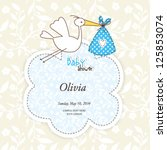 baby shower card with copy space | Shutterstock .eps vector #125853074