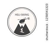 Logo For Heli Skiing Club With...