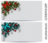 new year. christmas. green and... | Shutterstock . vector #1258543189