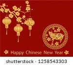 zodiac of the pig. the chinese...   Shutterstock . vector #1258543303