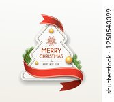 merry christmas paper red... | Shutterstock .eps vector #1258543399
