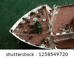 top view of a refuel ship bow | Shutterstock . vector #1258549720