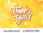 thank you illustration vector   Shutterstock .eps vector #1258552780