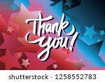 thank you illustration vector   Shutterstock .eps vector #1258552783