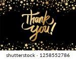 thank you illustration vector   Shutterstock .eps vector #1258552786