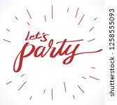 let's party illustration vector   Shutterstock .eps vector #1258555093