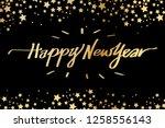 happy new year illustration...   Shutterstock .eps vector #1258556143