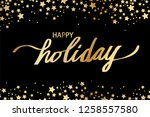 happy holiday illustration... | Shutterstock .eps vector #1258557580