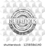 nutritious grey badge with... | Shutterstock .eps vector #1258586140