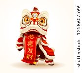 chinese new year lion dance... | Shutterstock .eps vector #1258607599