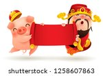 chinese god of wealth and... | Shutterstock . vector #1258607863