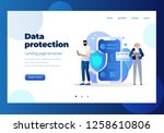 data protection concept.... | Shutterstock .eps vector #1258610806