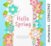 spring background with... | Shutterstock .eps vector #1258612963