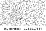 coloring book coloring page ... | Shutterstock .eps vector #1258617559