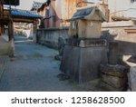 Stock photo hokora in japanese shinto shrine 1258628500