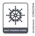 boat steering wheel icon vector ...   Shutterstock .eps vector #1258633546