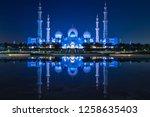 sheik zayed grand mosque   Shutterstock . vector #1258635403