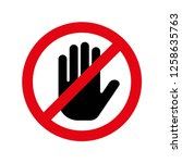 Do Not Touch Icon Vector On...