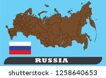 map of russia and flag of... | Shutterstock .eps vector #1258640653