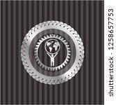 man lifting world icon inside...   Shutterstock .eps vector #1258657753