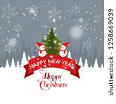 holiday's background with... | Shutterstock .eps vector #1258669039