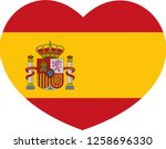 vector spain flag  spain flag... | Shutterstock .eps vector #1258696330