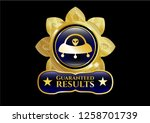 shiny badge with ufo with...   Shutterstock .eps vector #1258701739