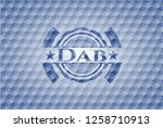 dab blue emblem or badge with... | Shutterstock .eps vector #1258710913