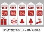 christmas offer 20   30   25  ... | Shutterstock .eps vector #1258712566