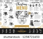hand drawing christmas holiday... | Shutterstock .eps vector #1258721653