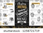 hand drawing christmas holiday... | Shutterstock .eps vector #1258721719