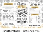 hand drawing christmas holiday... | Shutterstock .eps vector #1258721743