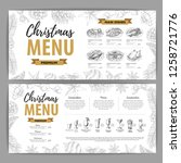 hand drawing christmas holiday... | Shutterstock .eps vector #1258721776
