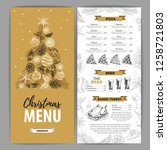 hand drawing christmas holiday... | Shutterstock .eps vector #1258721803