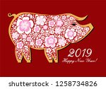 2019 happy new year greeting... | Shutterstock .eps vector #1258734826