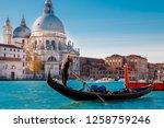 venice  italy   november 29 ...   Shutterstock . vector #1258759246