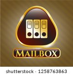 gold badge with three folders...   Shutterstock .eps vector #1258763863