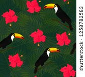 exotic composition of toucans...   Shutterstock .eps vector #1258782583