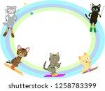 cats are enjoying skiing. | Shutterstock .eps vector #1258783399