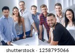 architect on the background of... | Shutterstock . vector #1258795066