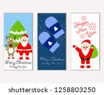 vector illustration of winter... | Shutterstock .eps vector #1258803250