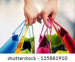 shopping together | Shutterstock . vector #125881910