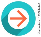 arrow sign direction icon in... | Shutterstock .eps vector #1258844440