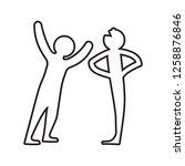 tell jokes icon. element of... | Shutterstock .eps vector #1258876846
