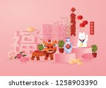 chinese new year of the pig... | Shutterstock .eps vector #1258903390
