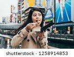 japanese girl worker trying the ... | Shutterstock . vector #1258914853