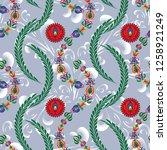 hungarian stylized seamless... | Shutterstock .eps vector #1258921249