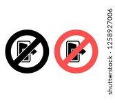 exit open door with arrow ban ...