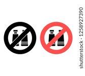binoculars ban  prohibition...
