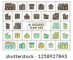 icon set of simple house  ... | Shutterstock .eps vector #1258927843